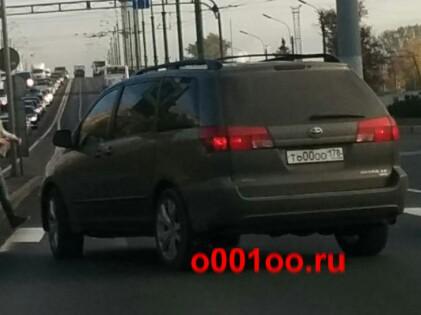 Т600оо178