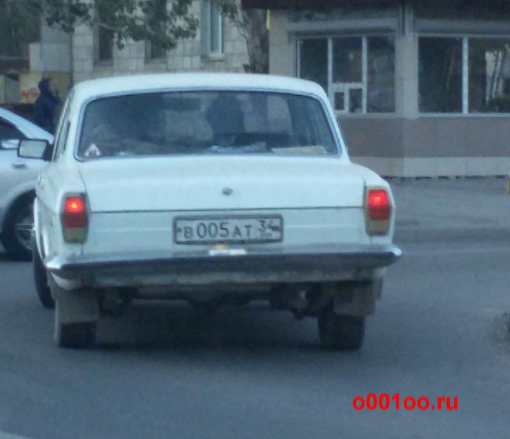 В005ат34
