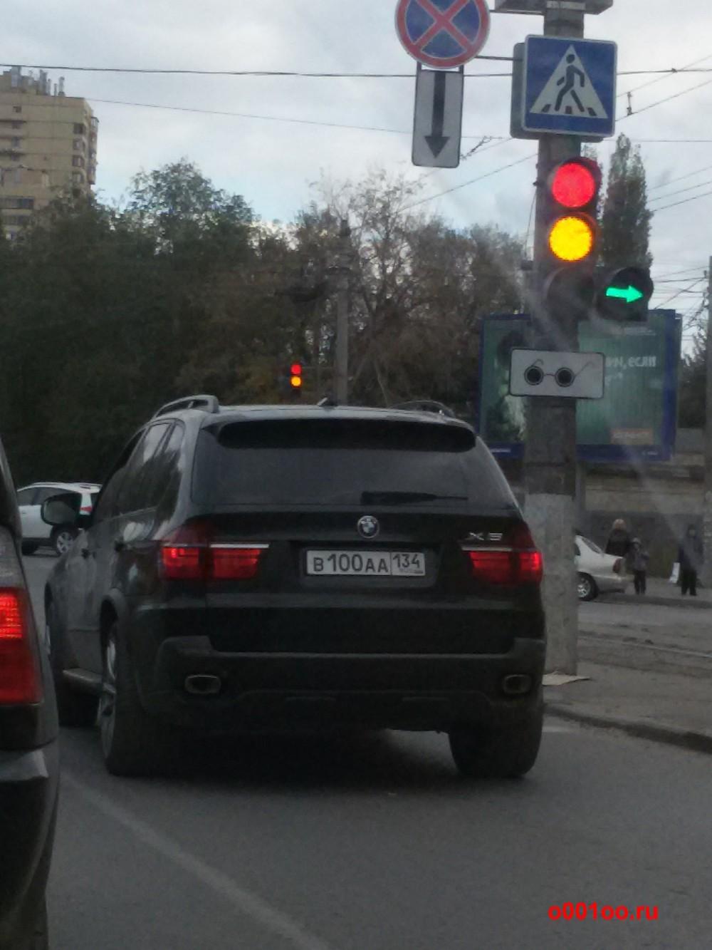 В100аа134
