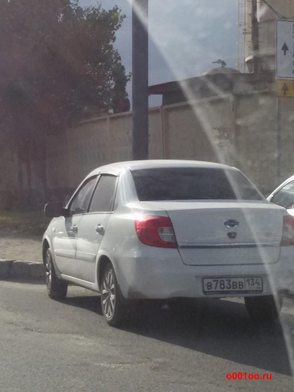 В783вв134