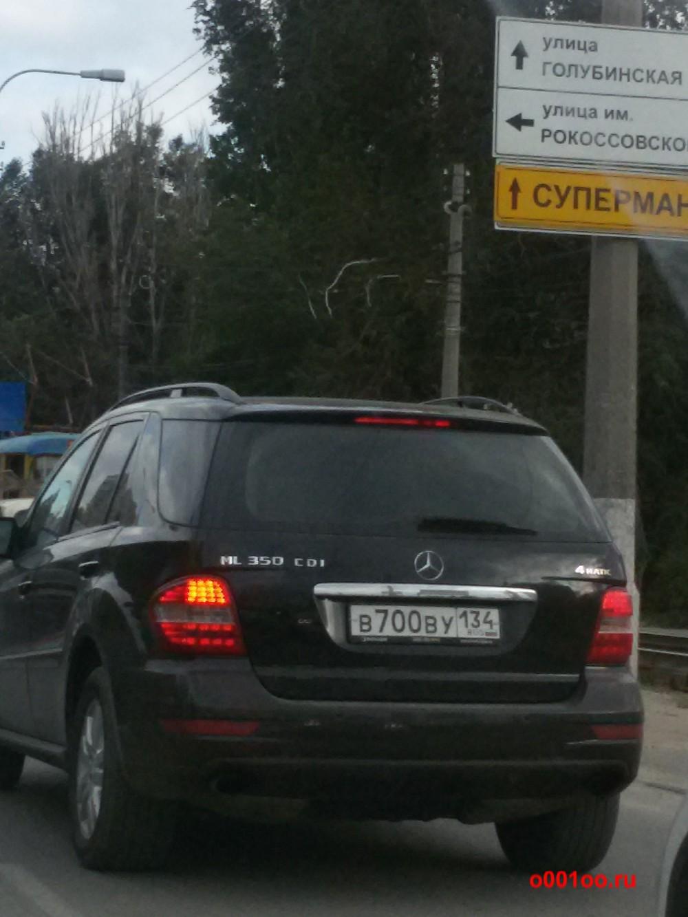 В700ву134