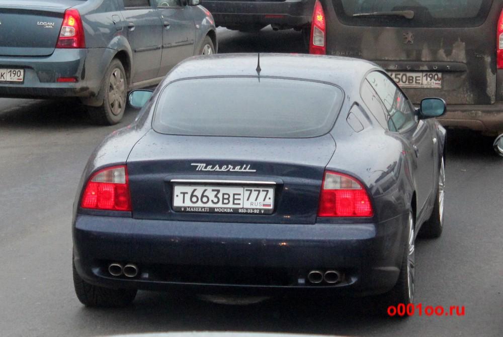 т663ве777