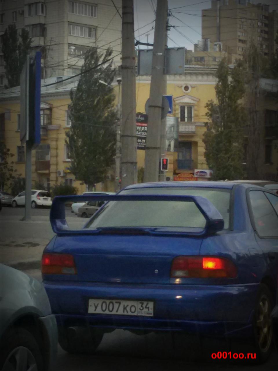 У007ко34