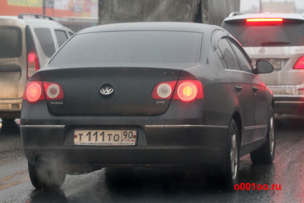 т111то90