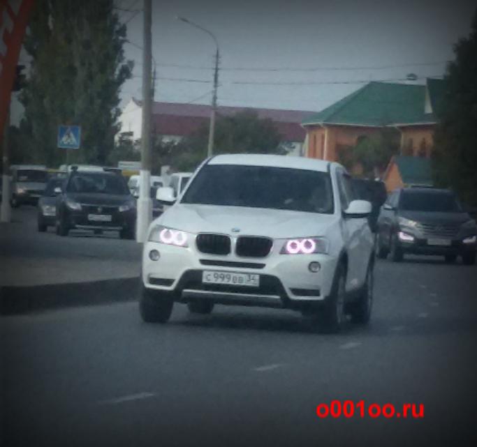 С999вв34