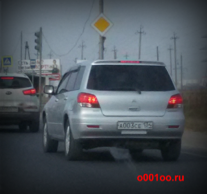 А003се134