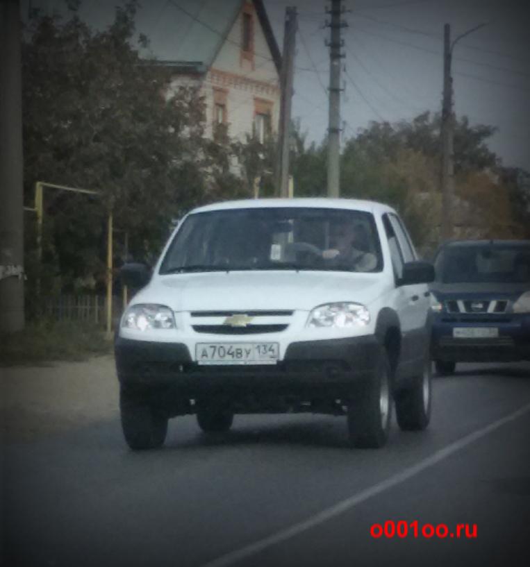 А704ву134