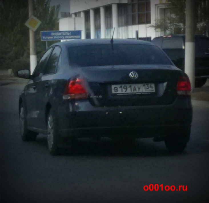 В191ау134