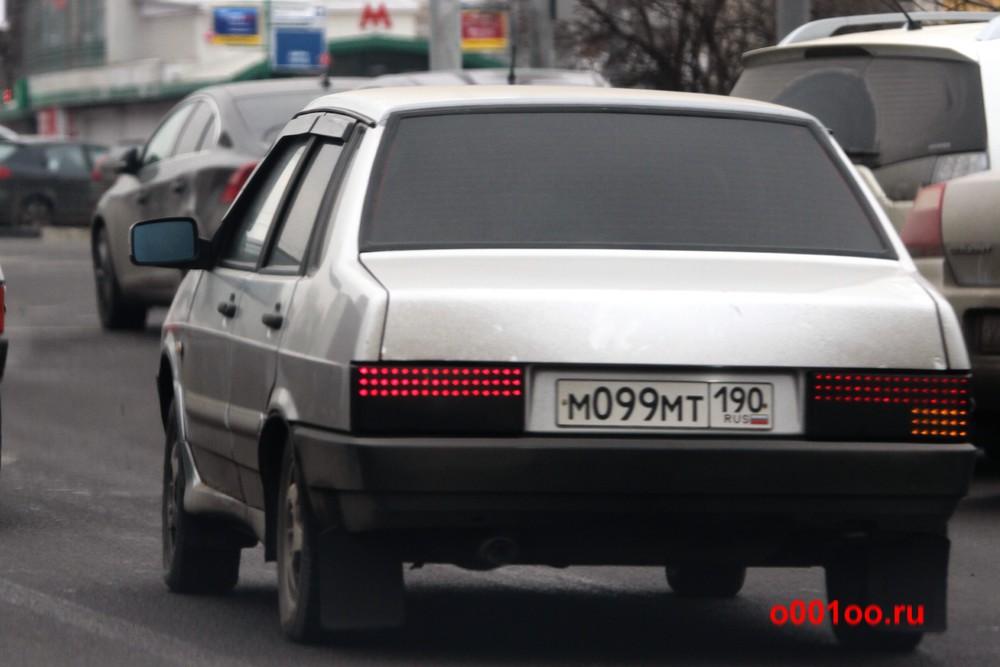 м099мт190