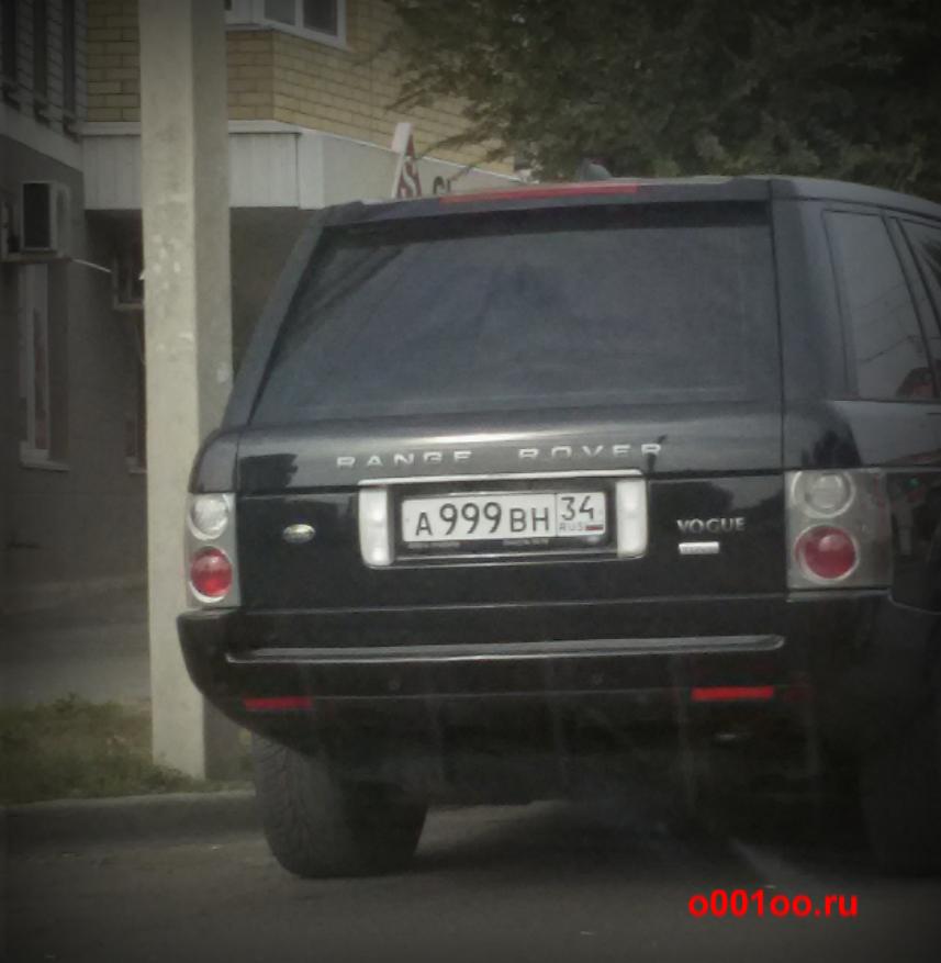 А999вн34