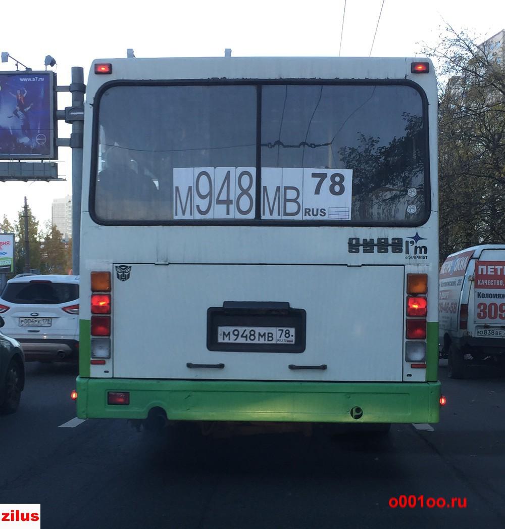 м948мв78