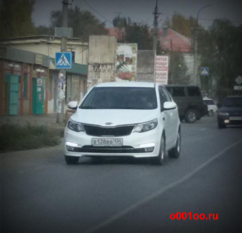 В138вв134