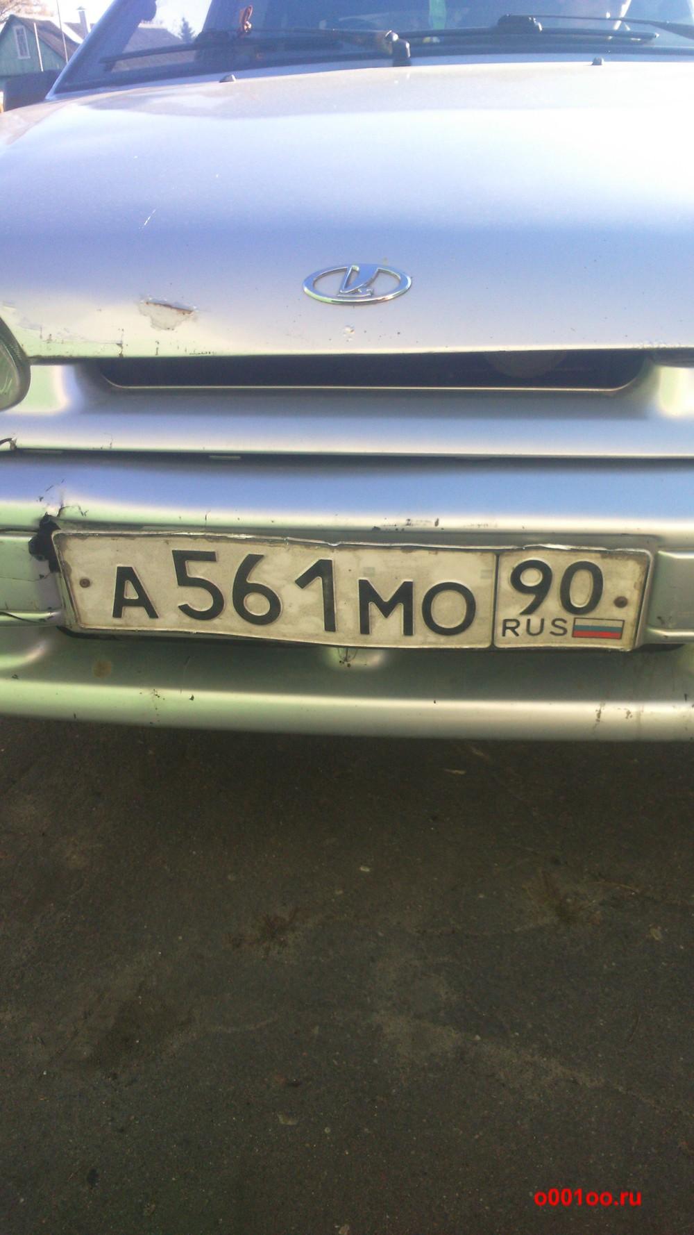 а561мо90