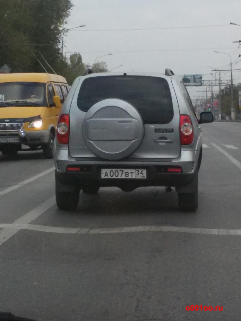 А007вт34