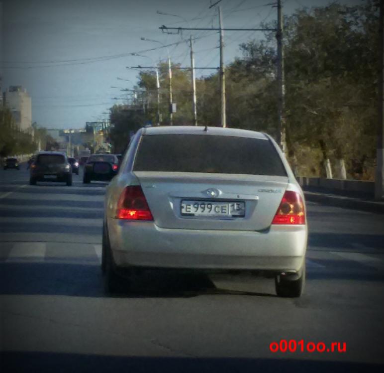 Е999се13