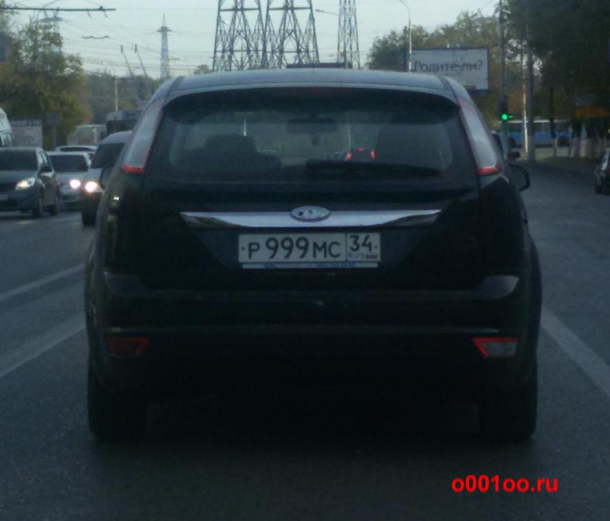 Р999мс34