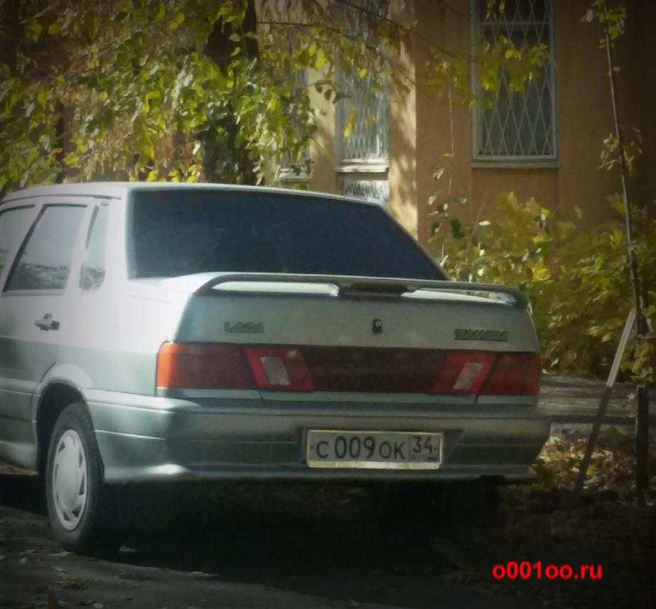 С009ок34