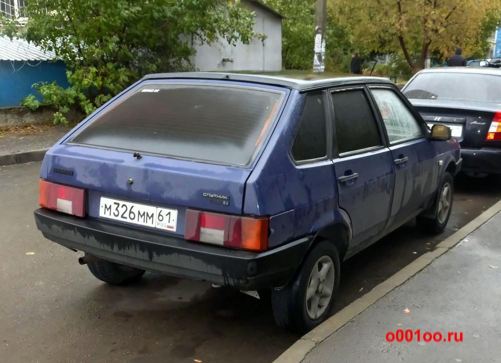м326мм61