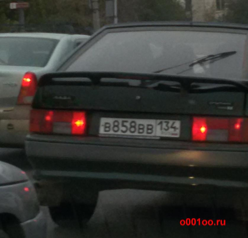 В858вв134