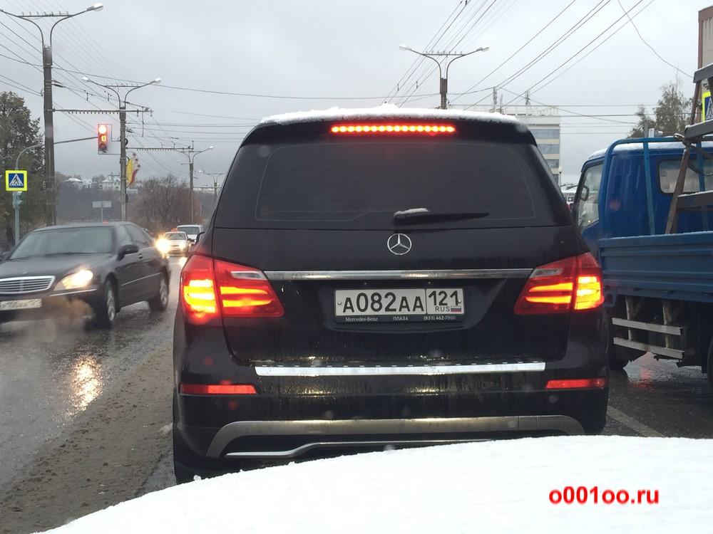 а082аа121
