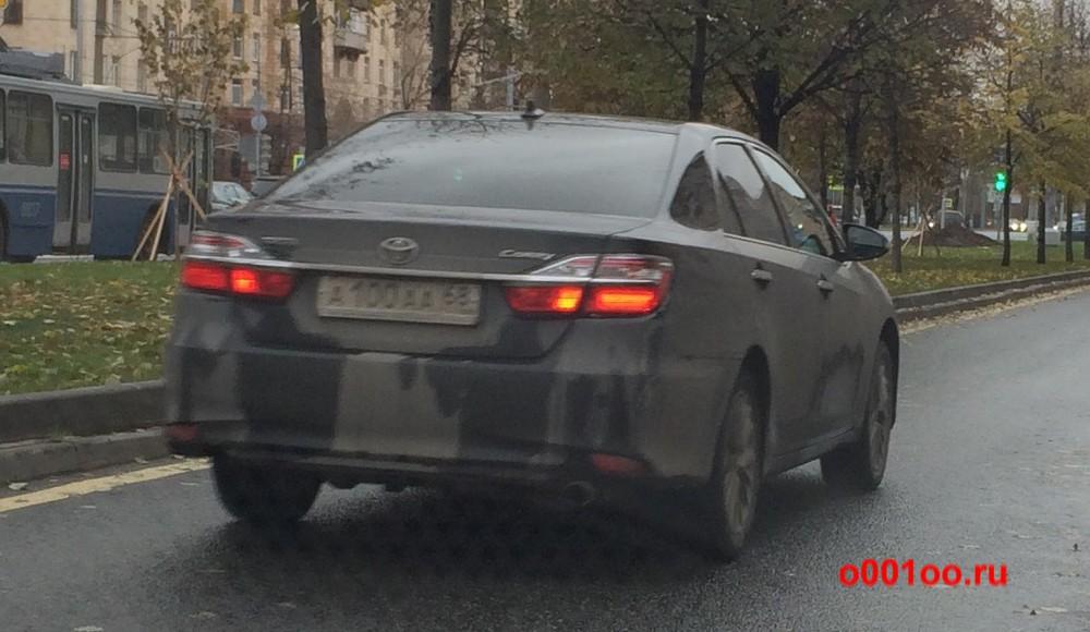 А100АА68