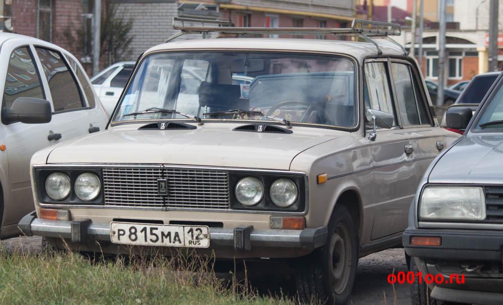 р815ма12