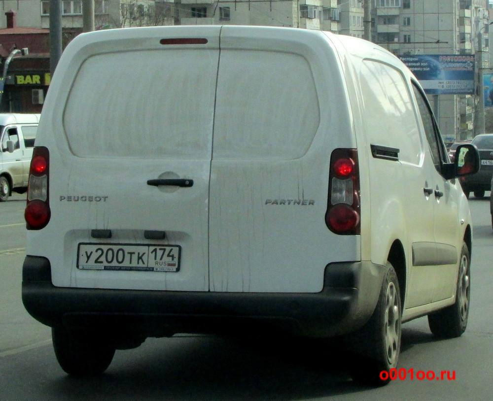 у200тк174