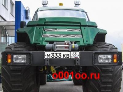 м333кв63