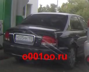 М005ММ102