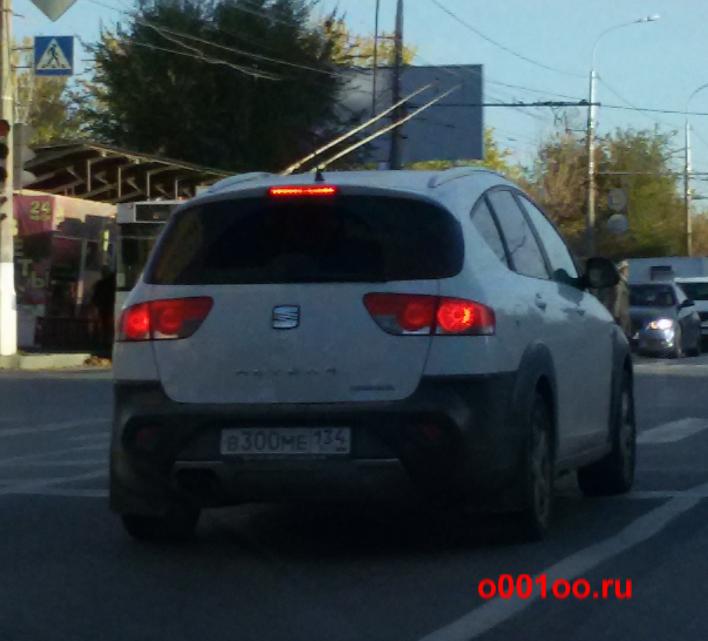 В300ме134