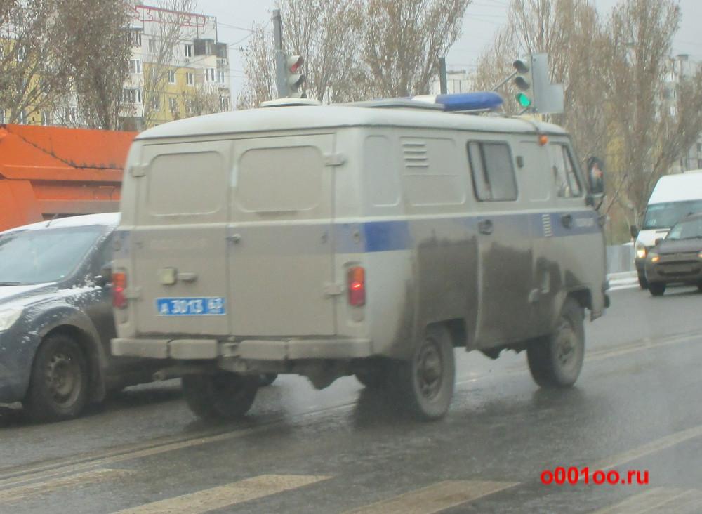 а301363