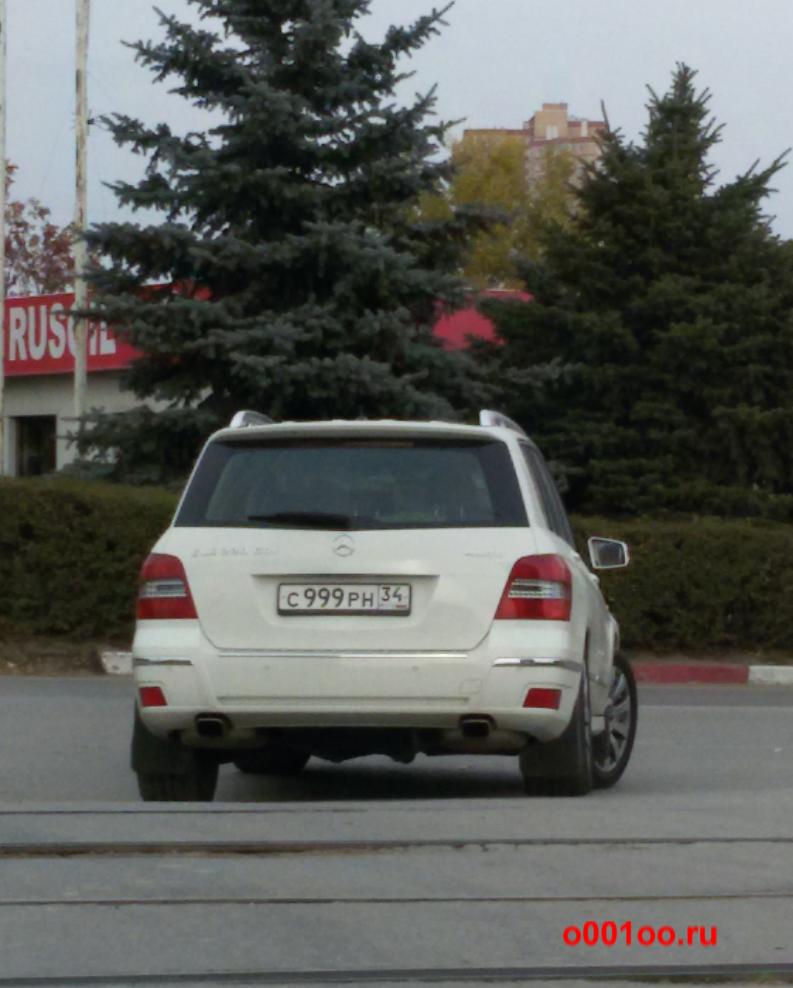 С999рн34