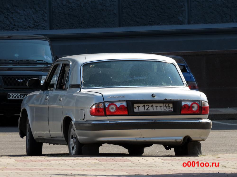 т121тт46