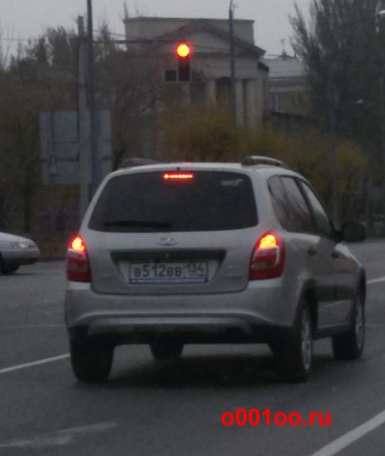 В512вв134