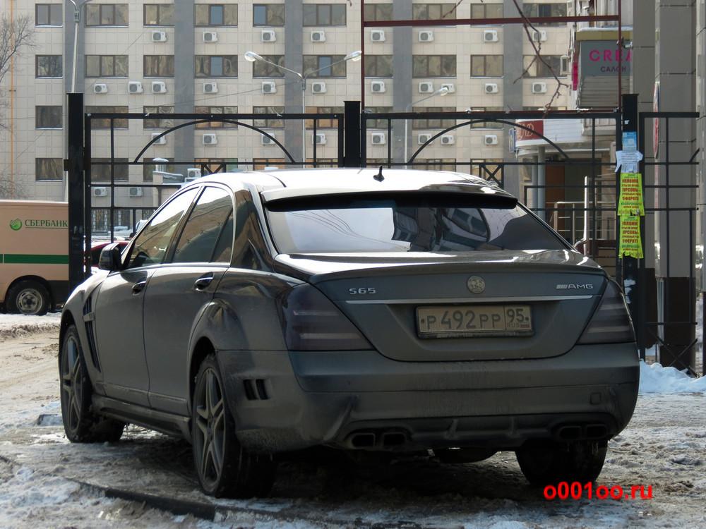 р492рр95