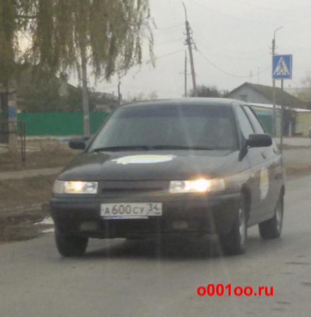 А600су34
