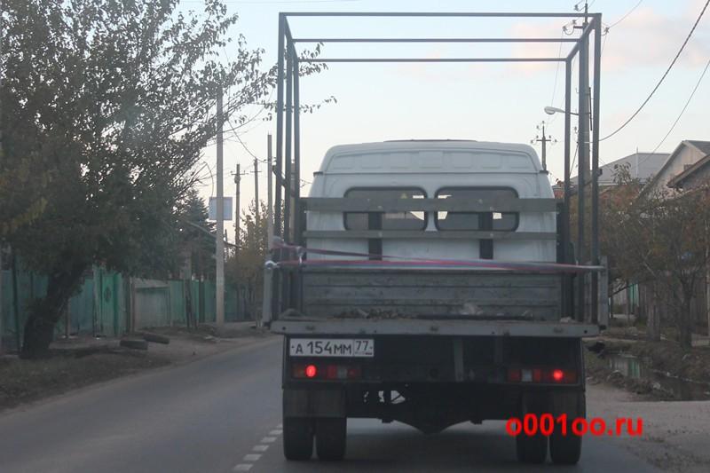 а154мм77