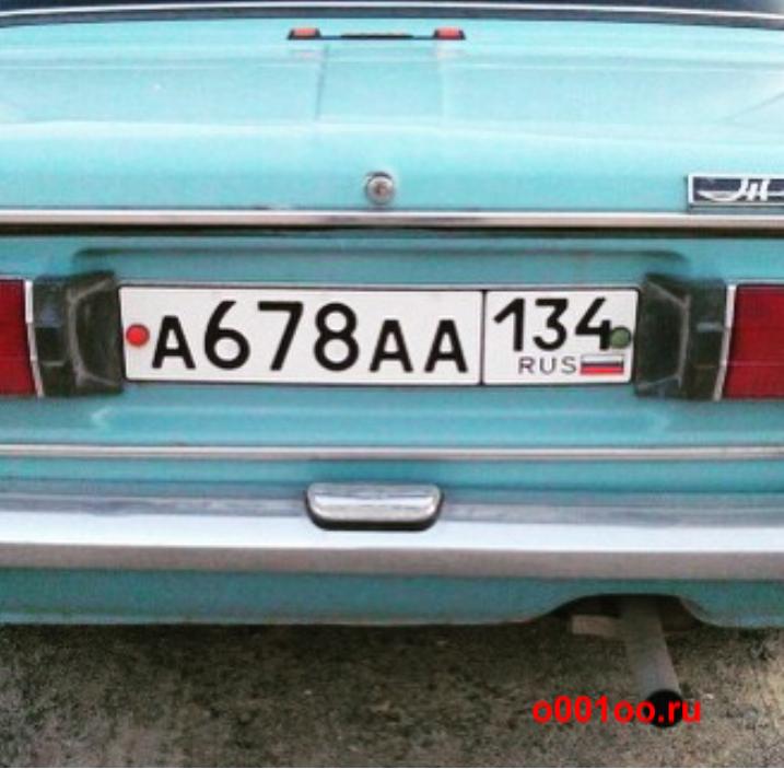 А678аа134