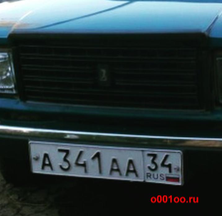 А341аа34
