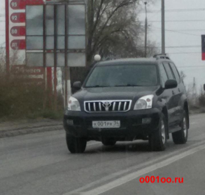 К001рк34
