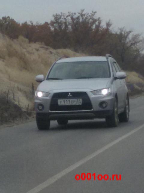 У111ер34