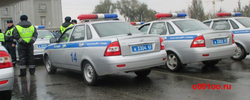а309563