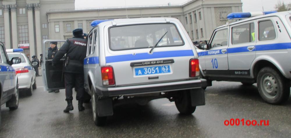 а305163