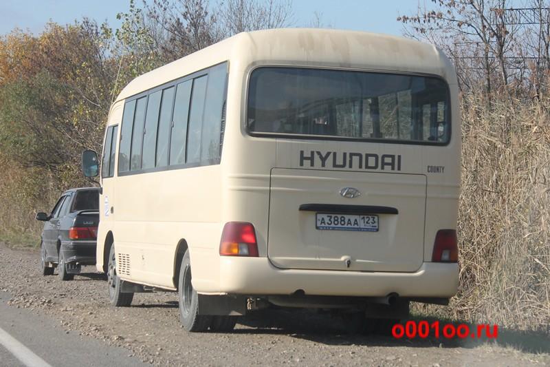 а388аа123