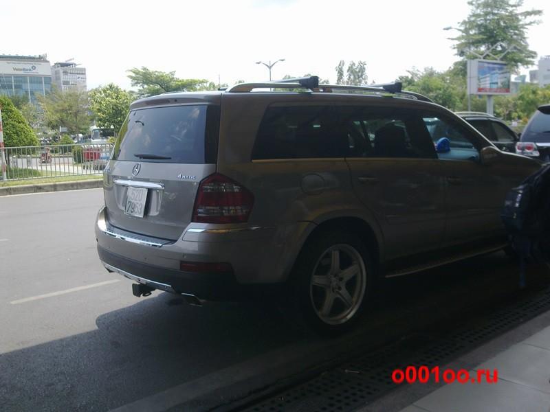 52U-7953