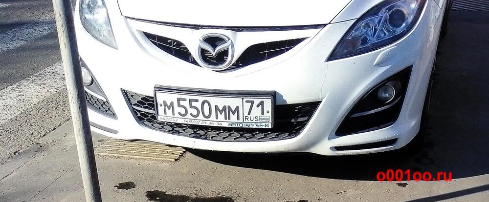м550мм71