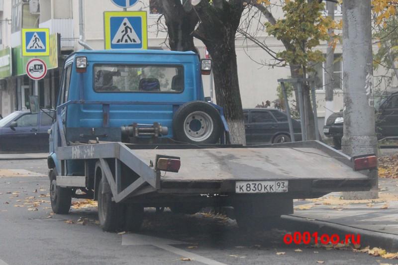к830кк93