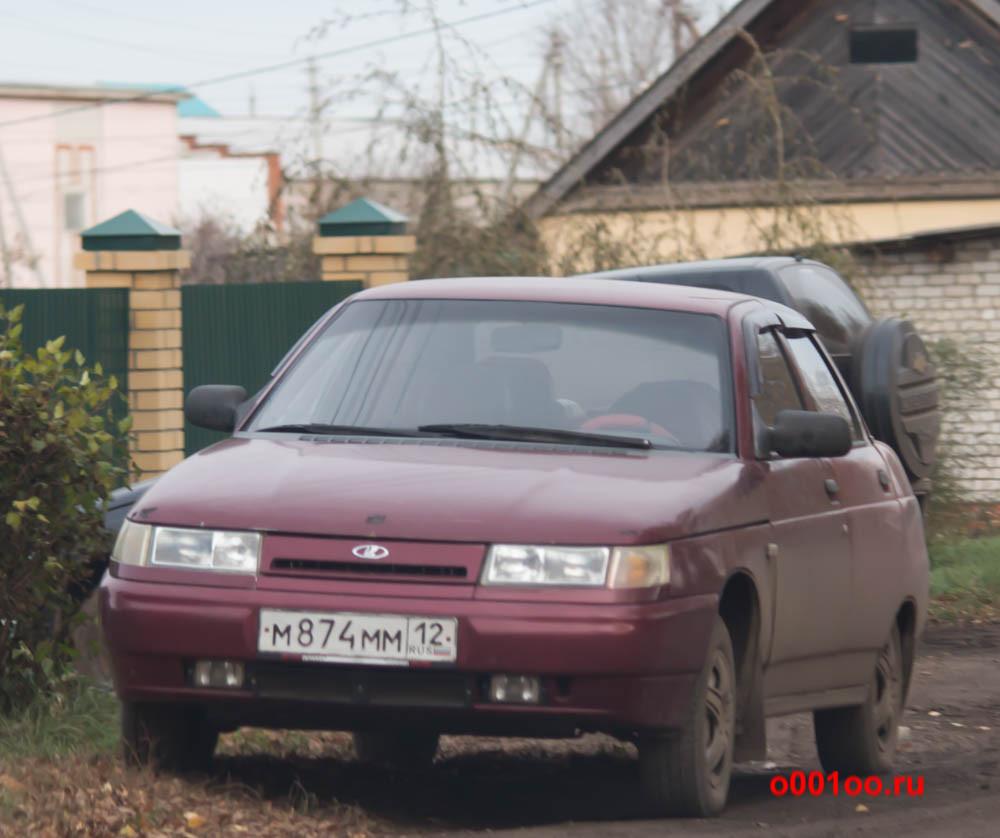 м874мм12
