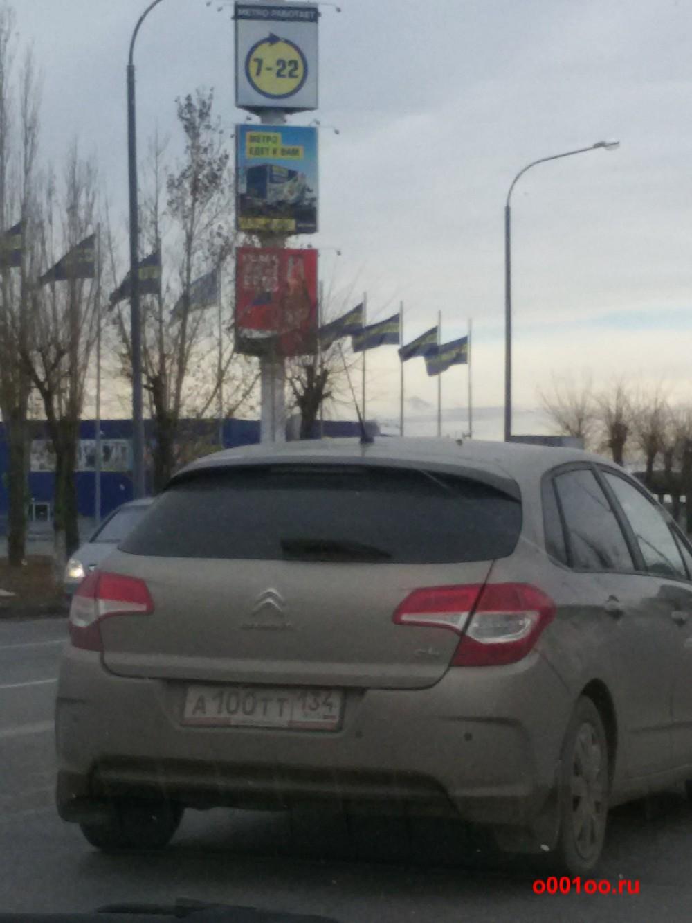А100тт134