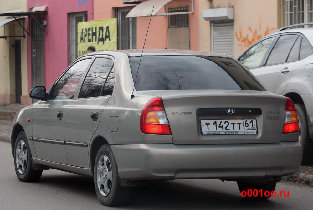 т142тт61